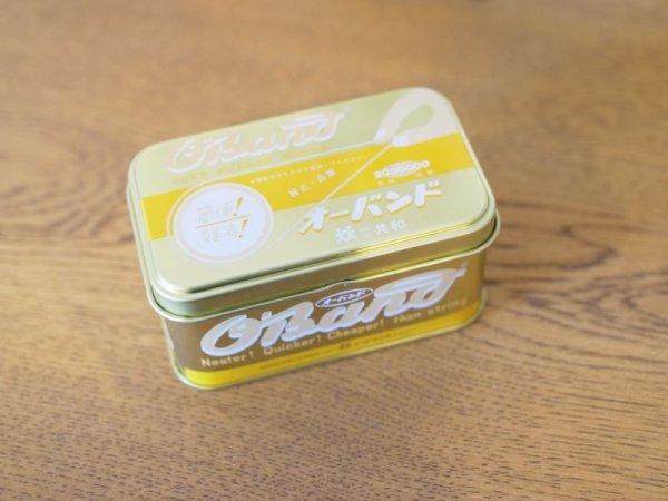 画像2: ブリキ缶入り ゴムバンド ゴールド缶