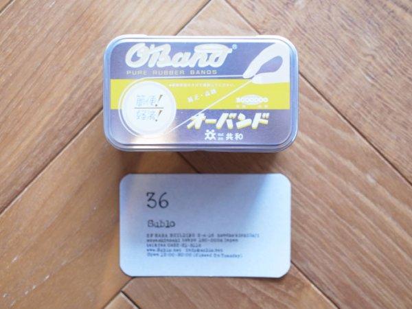 画像3: ブリキ缶入り ゴムバンド シルバー缶