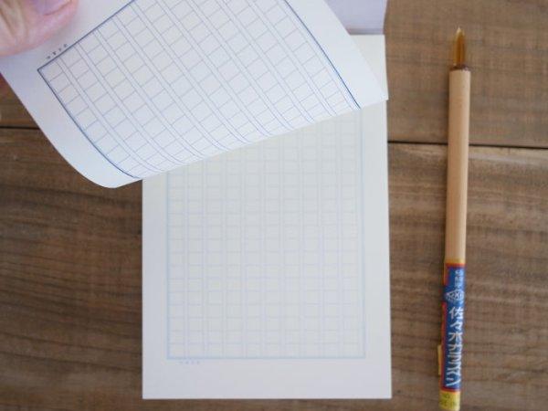 画像2: 原稿用紙 ハガキサイズの便箋
