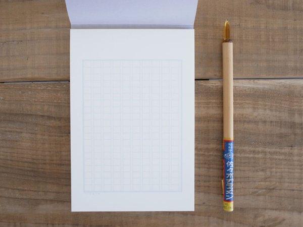 画像1: 原稿用紙 ハガキサイズの便箋