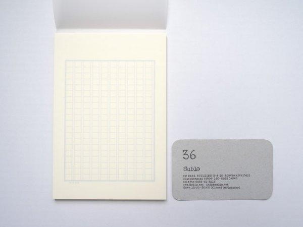 画像3: 原稿用紙 ハガキサイズの便箋
