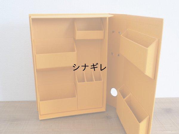 画像5: よいこのおどうぐばこ ツールボックス