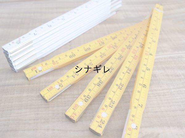 画像1: 折れ尺  (Wooden Swedish Folding Ruler)