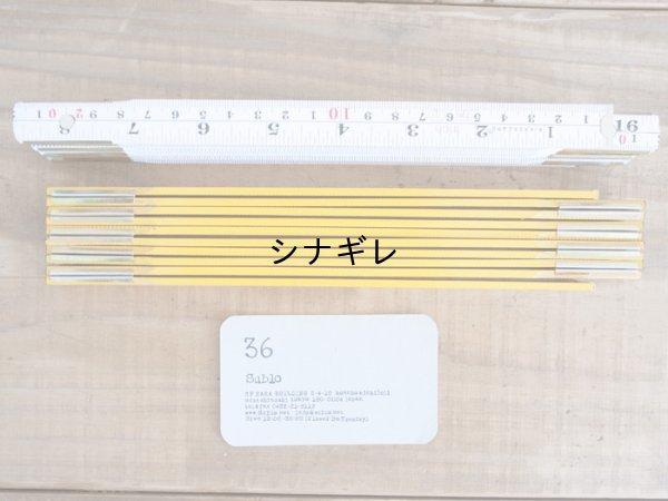 画像2: 折れ尺  (Wooden Swedish Folding Ruler)