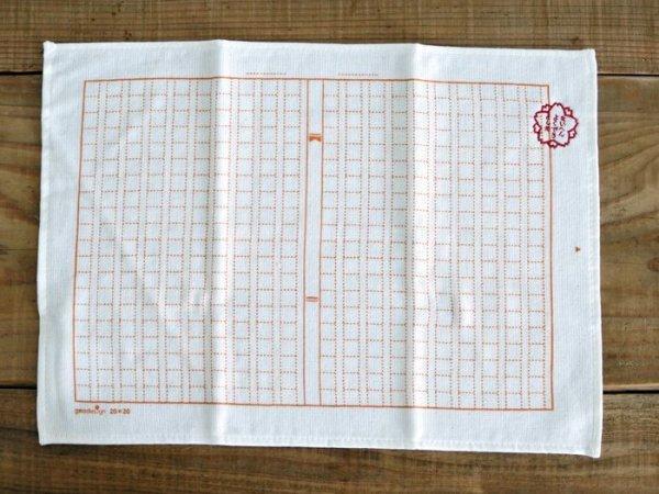 画像1: 原稿用紙のタオル