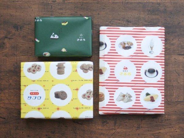 画像2: 36オリジナル おみせやさんA3ロール包装紙(純喫茶・洋菓子・和菓子)