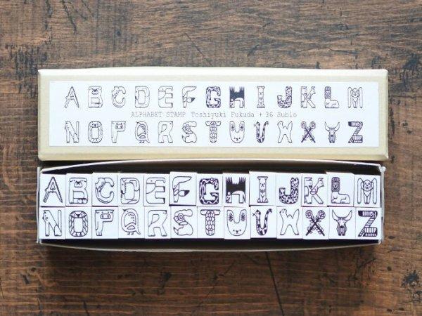 画像2: 福田利之 × 36 アルファベット ハンコ