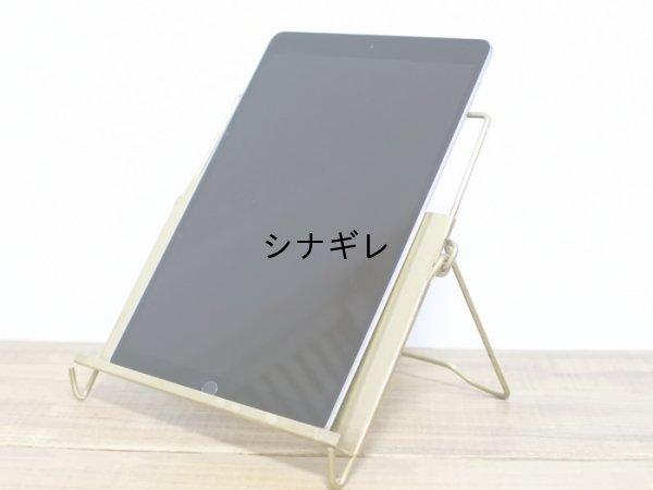 画像3: 真鍮 タブレットスタンド