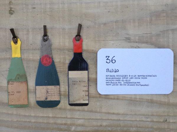 画像4: ワイン ブックマーク