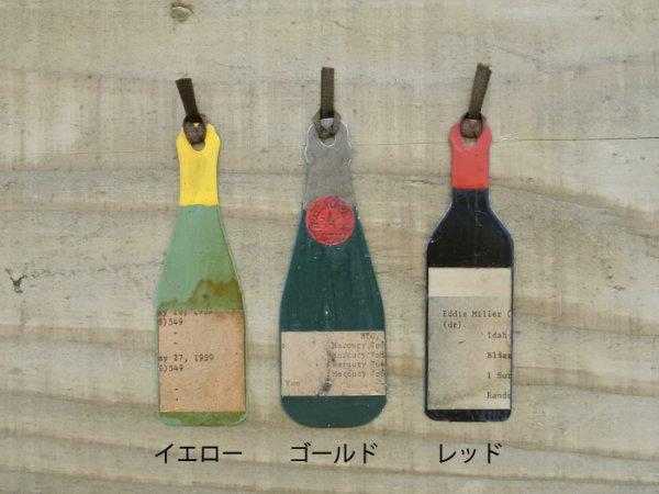 画像5: ワイン ブックマーク