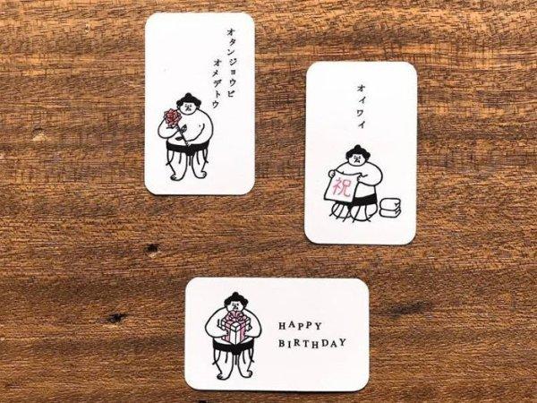 画像1: おはぎやまメッセージカード 祝 / ばら / プレゼント