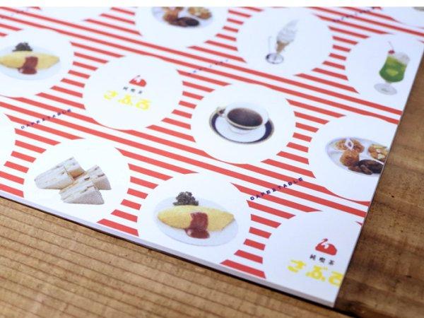 画像2: 36オリジナルA4包装紙パッド おみせやさん純喫茶
