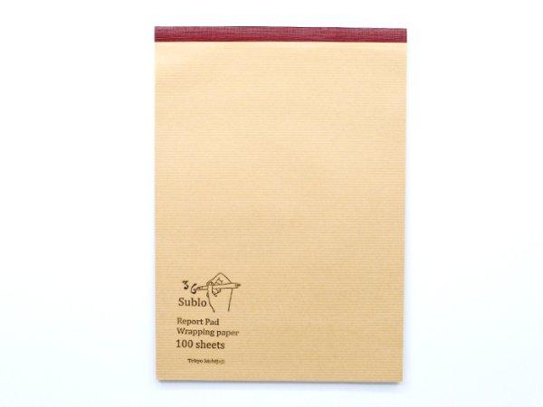 画像1: 36オリジナル 筋入り包装紙のレポートパッド B5