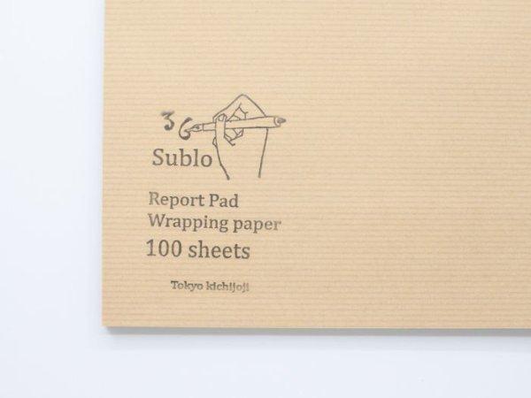 画像2: 36オリジナル 筋入り包装紙のレポートパッド B5