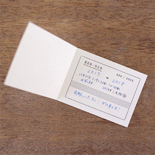 画像4: 水縞 駅員さんおしごとハンコ 乗車券