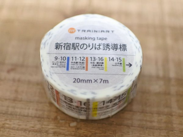 画像2: 新宿駅のりば誘導標   マスキングテープ