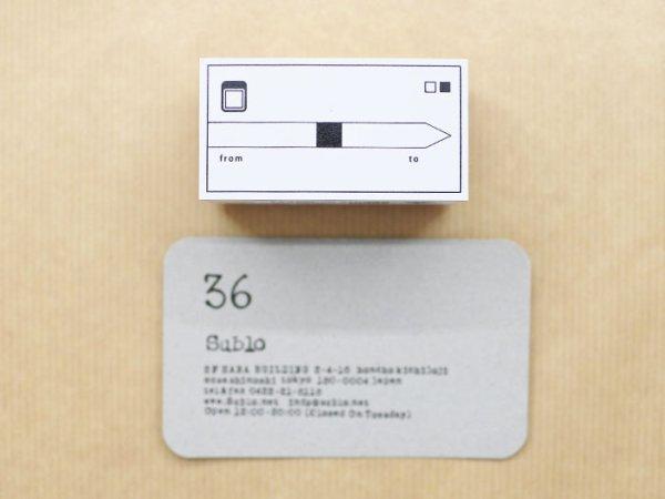 画像2: 水縞  駅員さんおしごとハンコ  駅看板