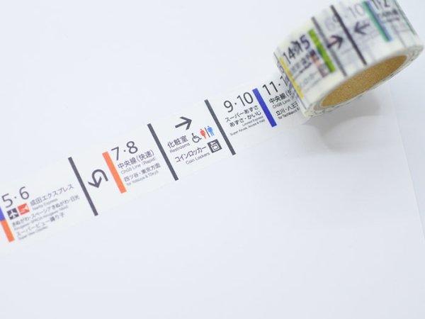画像1: 新宿駅のりば誘導標   マスキングテープ