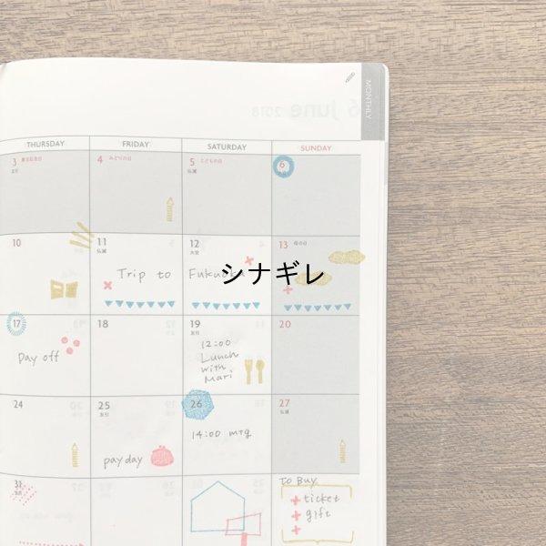 画像3: 自在ハンコ 手帳セット ラフ