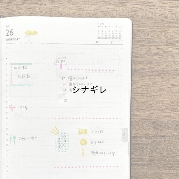 画像2: 自在ハンコ 手帳セット ラフ