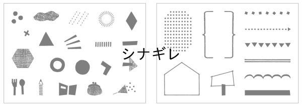 画像5: 自在ハンコ 手帳セット ラフ