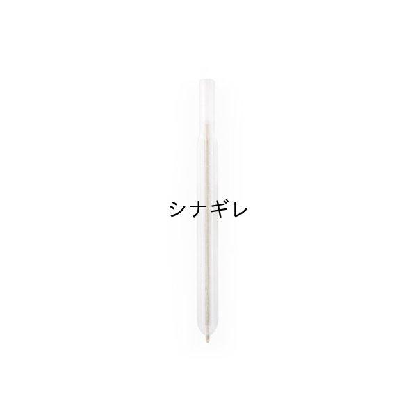 画像4: ブックマークペン