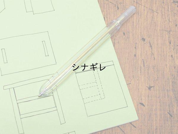画像1: ブックマークペン