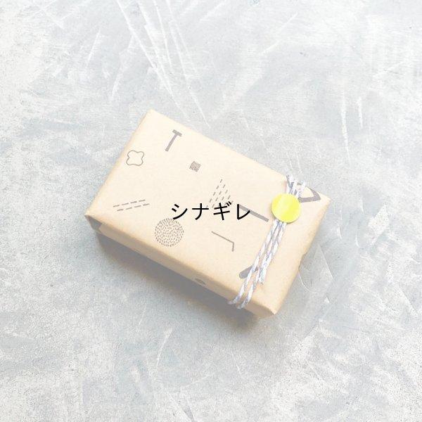 画像2: 自在ハンコ かたちセット 03