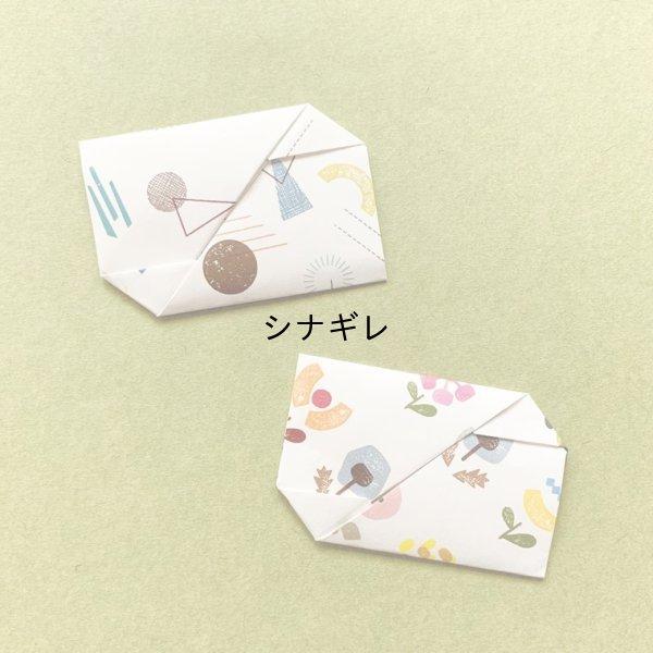 画像3: 水縞ちいさなレターセット 花