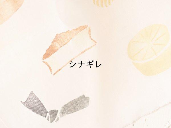 画像2: アケモドロ 手ぬぐい おでん【12月中旬入荷予定】