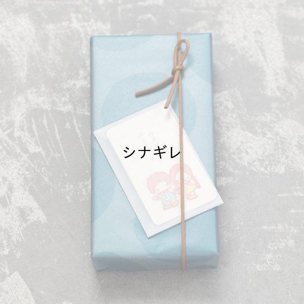 画像3: あの頃 サンリオキャラクターズ メッセージカード キキ&ララ