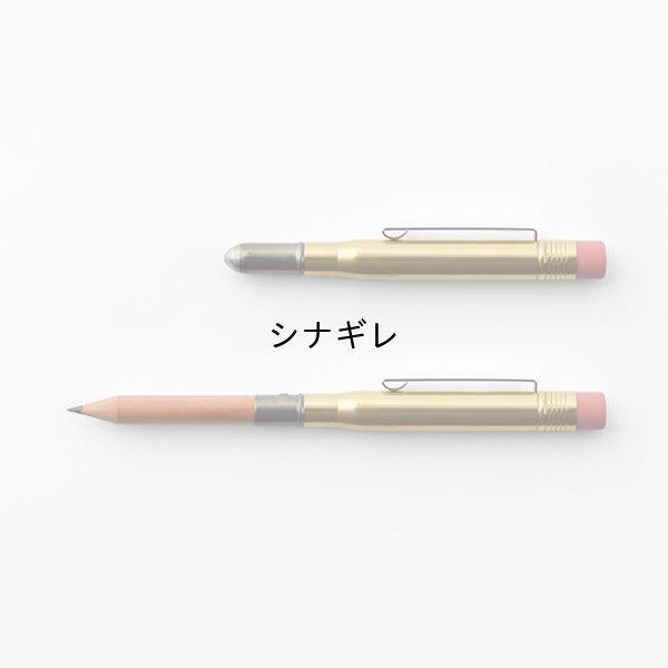 画像2: 真鍮のペンシル 無垢