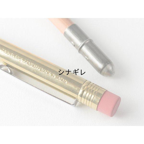画像4: 真鍮のペンシル 無垢