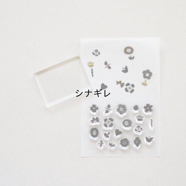 画像2: 自在ハンコ ポケット 花01