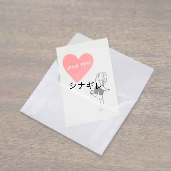 画像2: ますこえり×水縞 メッセージカード 子ども FOR YOU