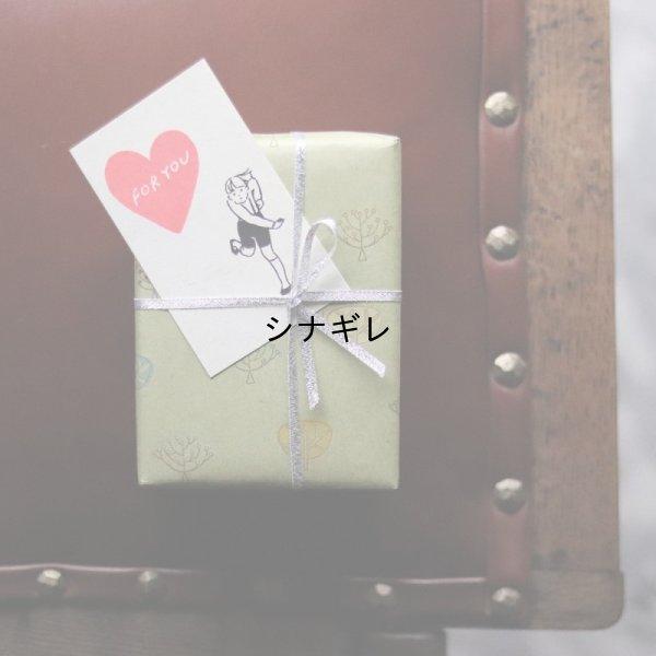 画像3: ますこえり×水縞 メッセージカード 子ども FOR YOU