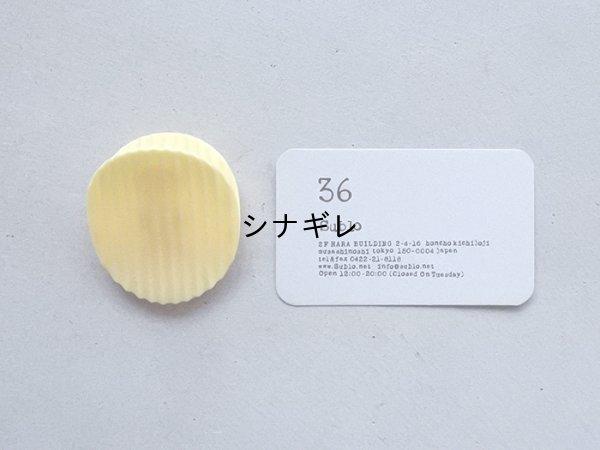 画像2: ポテトチップスクリップ