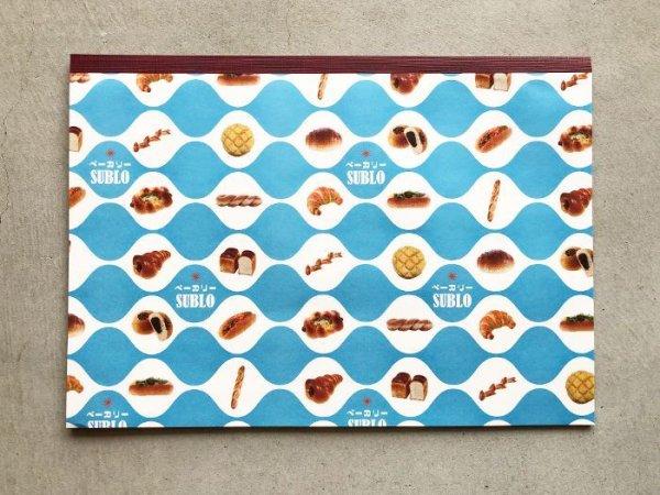 画像1: 36オリジナルA4包装紙パッド おみせやさん パン屋