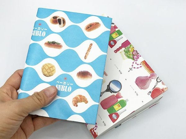 画像5: 36オリジナルA4包装紙パッド おみせやさん 手芸店