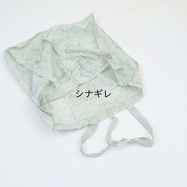 画像3: トートバッグ スモール マーク