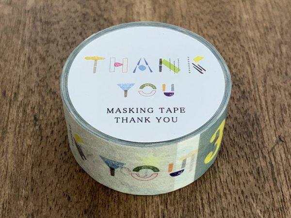 画像1: マスキングテープ サンキュー