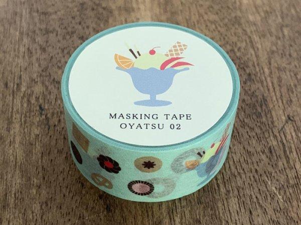 画像1: マスキングテープ おやつ02