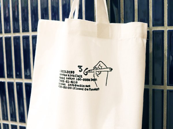 画像1: マンスリーエコバッグ2010 ホワイト ロゴ