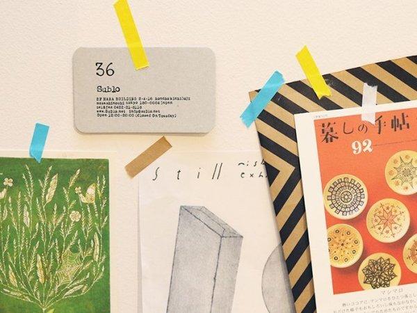 画像3: 紙 シーリングテープ