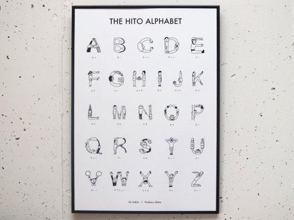 画像2: 36×ほしのしほ 人アルファベット ポスター