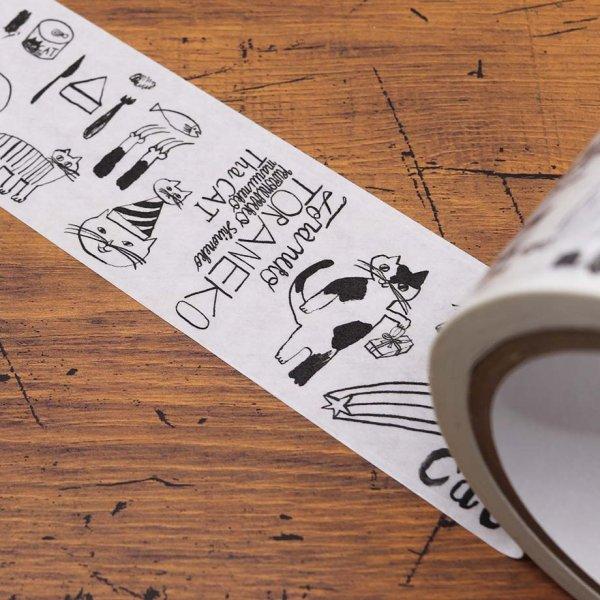 画像2: トラネコボンボン クラフト粘着テープ
