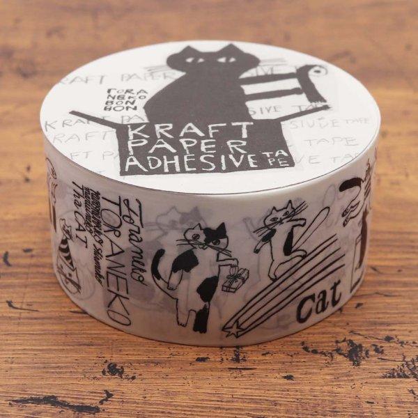 画像1: トラネコボンボン クラフト粘着テープ