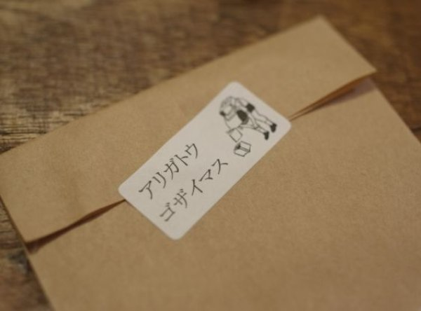 画像3: 36×羅久井ハナ アリガトウゴザイマスシール 1000片