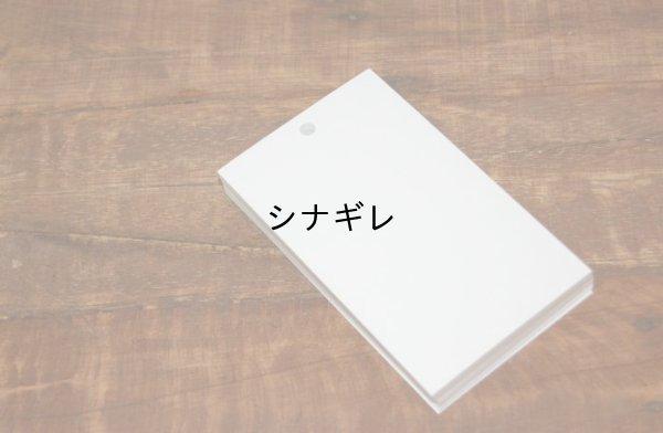 画像1: 36オリジナル 多目的カード リフィル