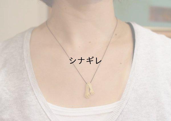 画像3: 36×ro-ji オリジナル ネックレス